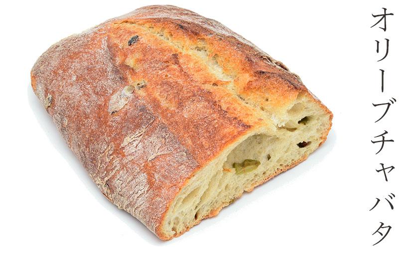 12/25(金)本日のパン